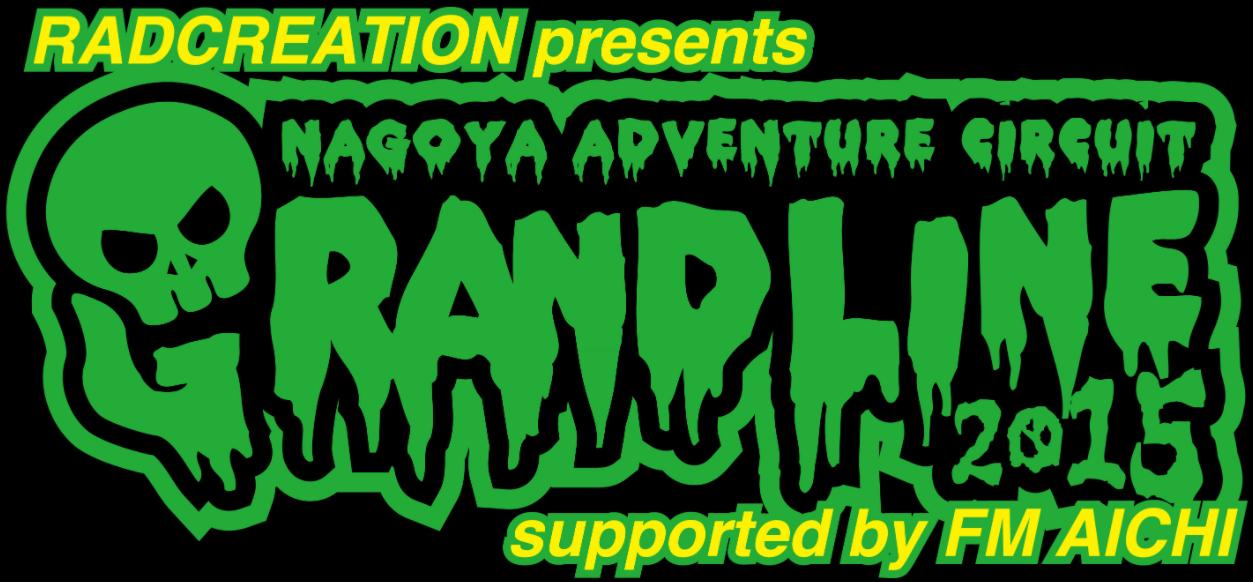 grandline2015